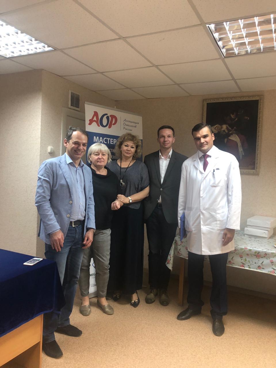 Мастер-класс «Диагностика и лечение рака молочной железы»