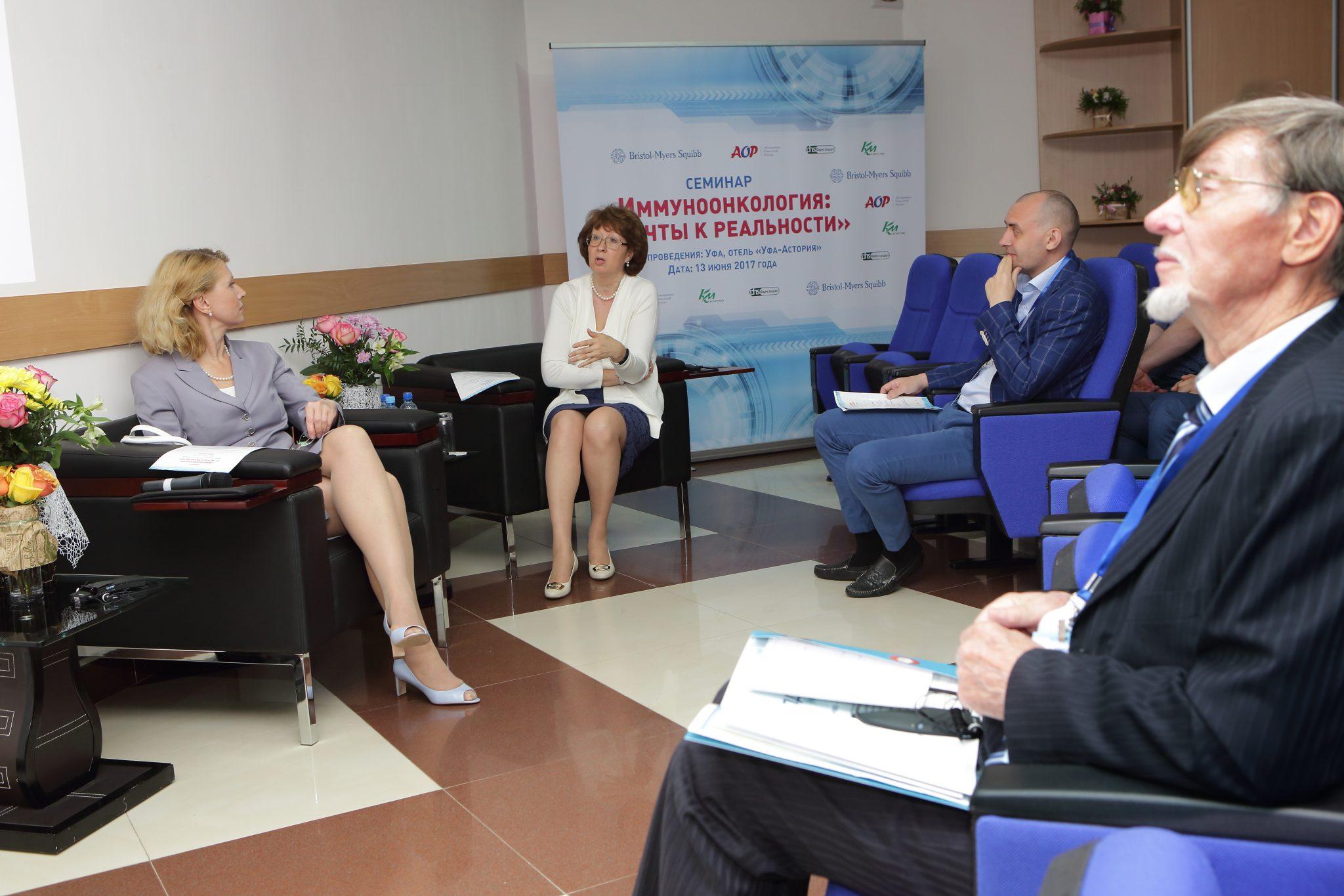 Научно-практический семинар «Иммуно-онкология: от мечты к реальности»