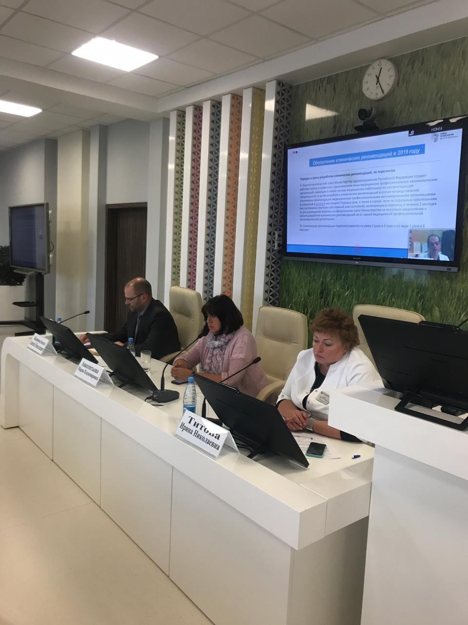 Мероприятие «Практические аспекты применения КСГ в онкологии» в Красноярске