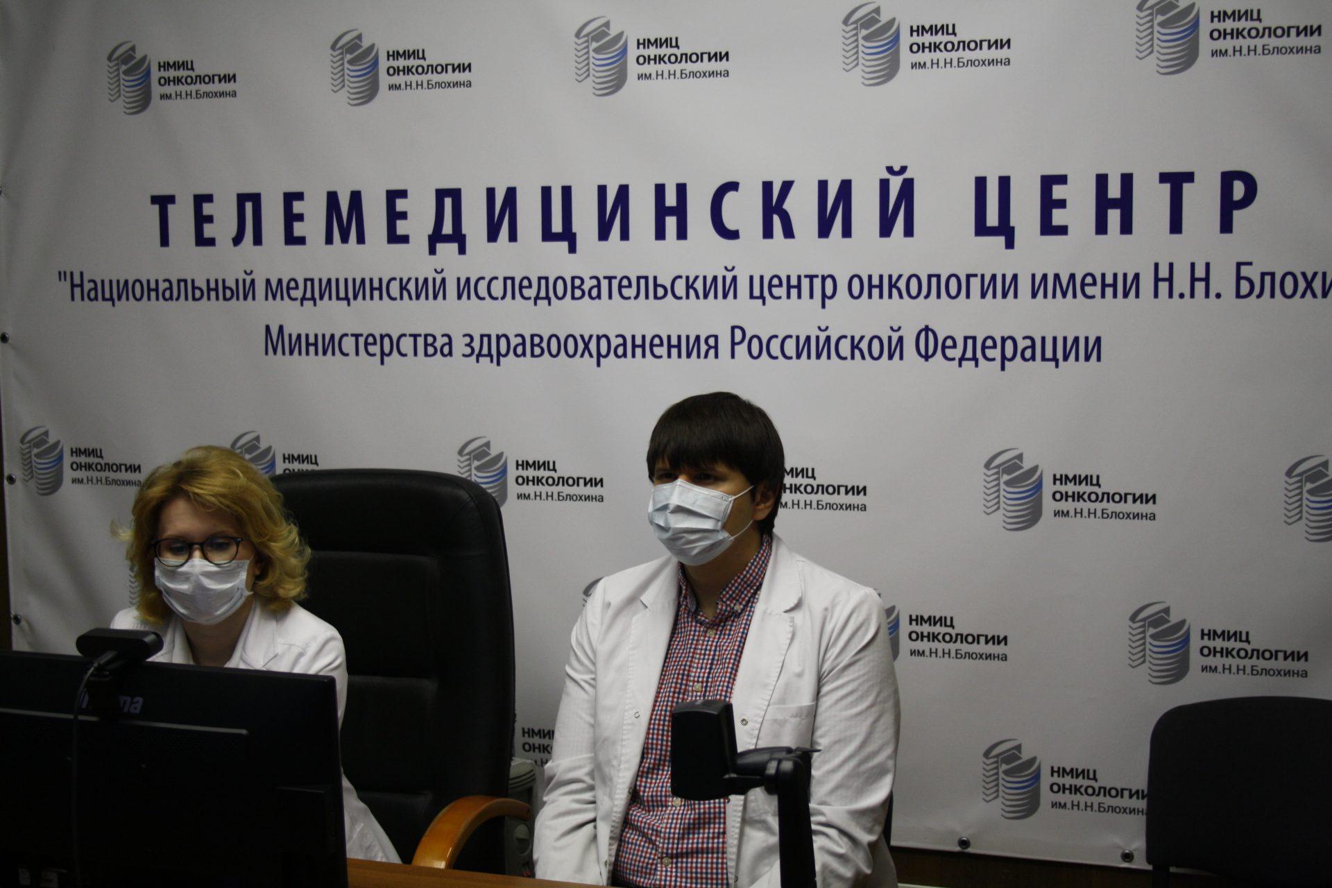 Вебинар «Новые возможности терапии распространённого рака яичников»